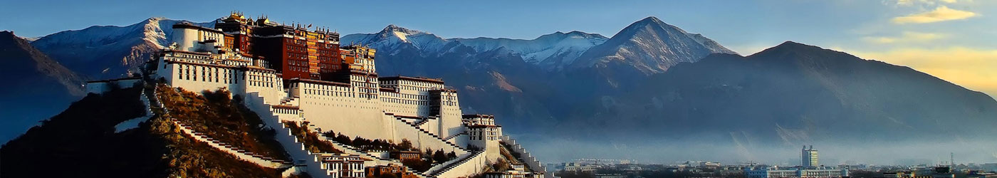 Tibet Tour 4 Nights / 5 Days